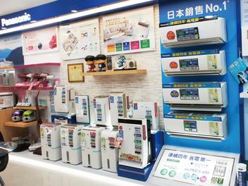 【東隆電器重新開幕】國際專售-空調商品