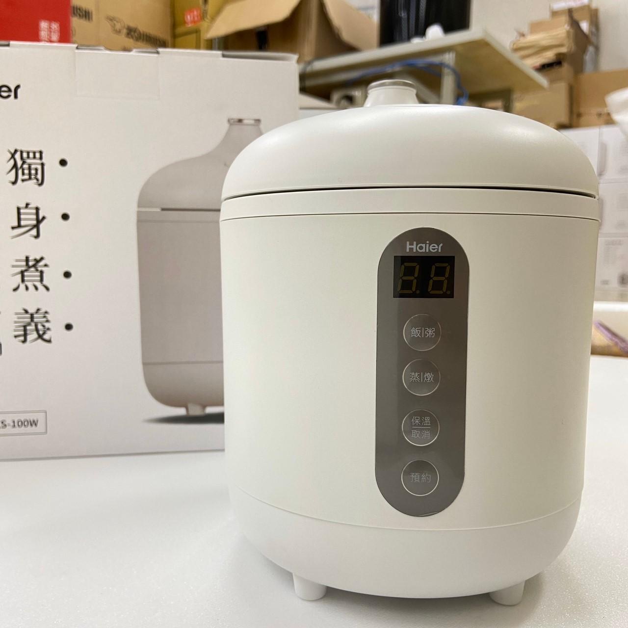 外星人觸角的電子鍋【Haier海爾迷你多功能電子鍋】HKS-100