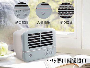 Solac【人體感應陶瓷電暖器】 SNP-K01