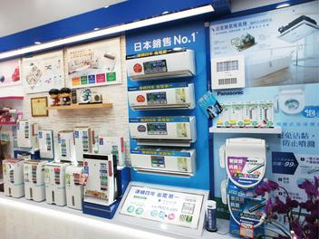 【東隆電器重新開幕】國際專售-浴廁