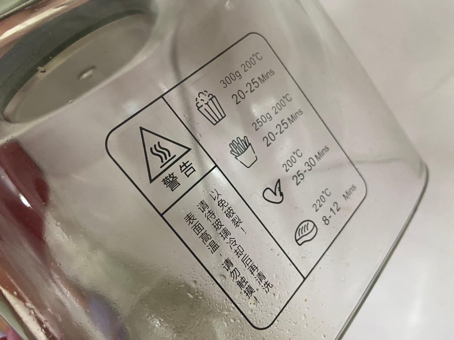 【sOlac】 西班牙品牌 空氣煎炸烤鍋 SAF-701W 2021機種 新機搶先看