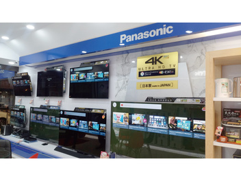 【東隆電器重新開幕】國際專售-電視商品