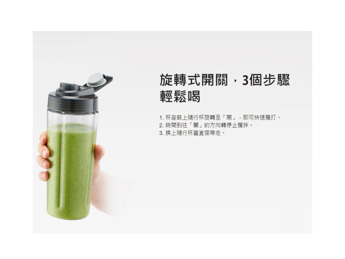營養隨時帶著走Panasonic MX-XPT102 輕巧隨行果汁機 趴萬