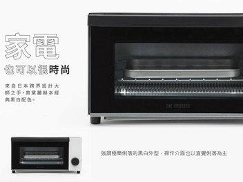 小資簡約風 家裡擺這台演繹優雅 ONE amadana 經典復古烤箱 STRT-0102 (一)