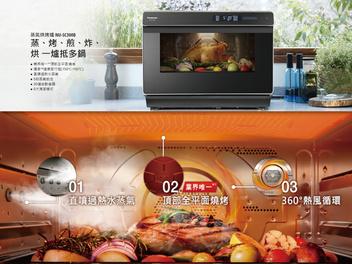 探討蒸氣烘烤爐300B的特異功能-趴萬