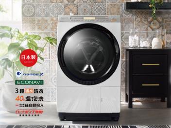 【挑戰極限】測試Panasonic 日製 滾筒洗衣機NA-VX88的巔峰