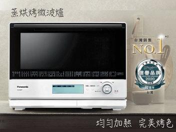 Panasonic【蒸烘烤微波爐】 NN-BS807 一台會自動感知食物溫度的料理管家