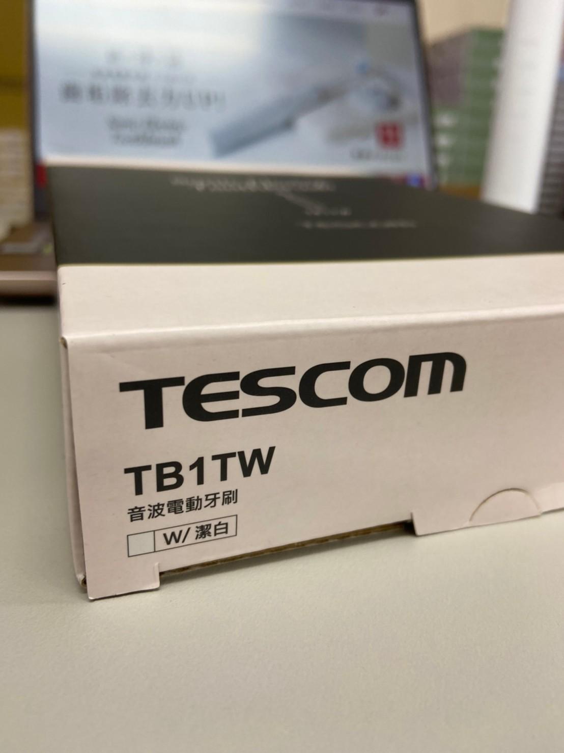 郎客阿!CP值炸裂的電動牙刷【TESCOM】音波電動牙刷 TB1TW