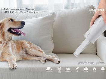 灰塵掰掰 ONPRO◤迷你無限吸塵器◢UV-V1