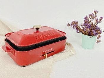 【BRUNO】 BOE021 多功能電烤盤