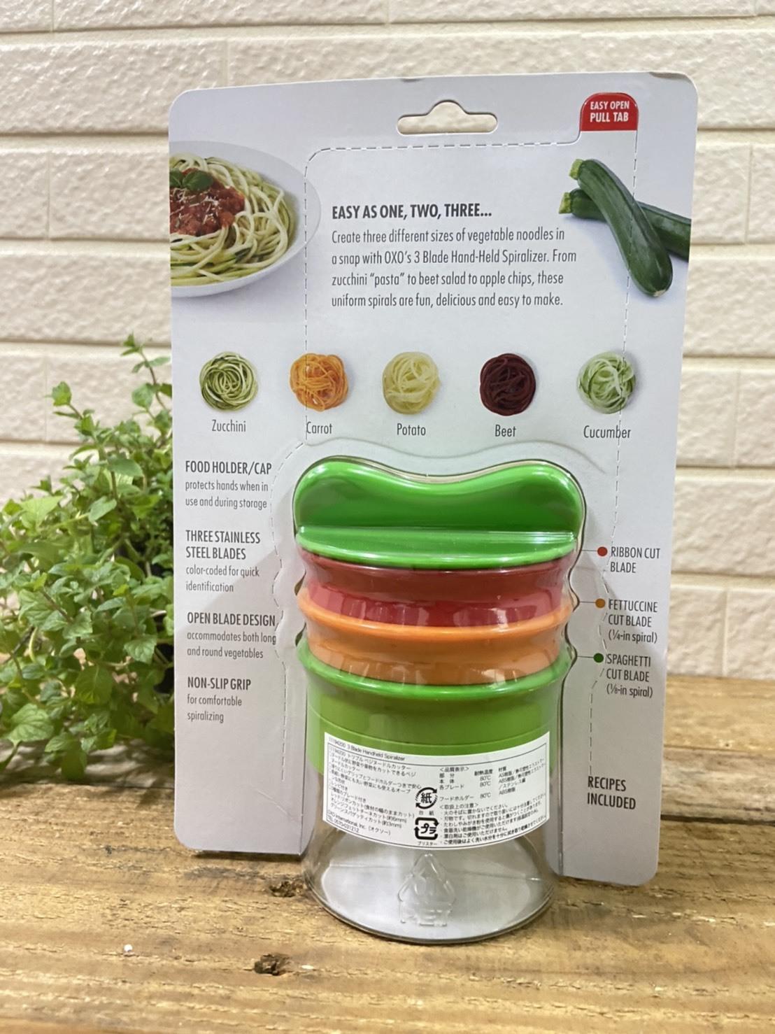 美國◤OXO◢華麗三刀蔬果削鉛筆機 減醣料理
