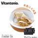 日本熱銷 Vitantonio 鬆餅機專用烤盤-吐司烤盤(PVWH-10-MT)