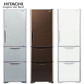 HITACHI 日立 RG36A 電冰箱 331L 琉璃瓷/琉璃白/琉璃棕