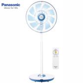 【熱銷萬台】Panasonic國際 F-L14DMD 14吋 DC直流電風扇 加碼贈送行李秤!