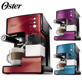 [贈骨瓷茶杯組]美國 Oster BVSTEM6602 咖啡機 義式咖啡機 奶泡大師義式咖啡機Pro