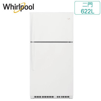 Whirlpool 惠而浦 WRT541SZDW 622L上下雙門冰箱(白)