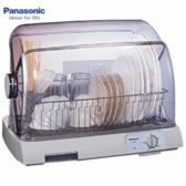 Panasonic 國際 FD-S50 F烘碗機 PTC熱風烘碗機