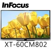 InFocus 富可視 XT-60CM802 60吋LED連網液晶顯示器