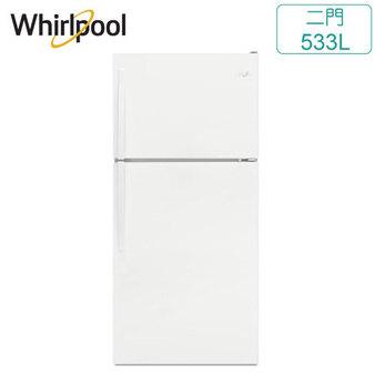Whirlpool 惠而浦 WRT148FZDW 533L上下門冰箱(白)