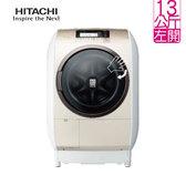 HITACHI 日立SFBD3900T-N 12KG 蒸氣風熨斗系列洗脫烘滾筒式洗衣機左開(香檳金)