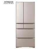 HITACHI 日立 RG620HJXN 冰箱 621L 琉璃金 霜能再利用 抗菌除臭
