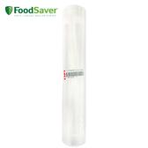 Foodsaver 真空用卷 真空卷 裸裝 真空機配件/耗材 11吋 真空保鮮機 可水中加熱或微波
