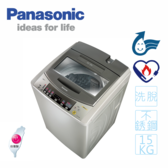 Panasonic 國際 NA-168VBS-S 直立式洗衣機 15KG 超強淨洗衣 (不鏽鋼)