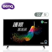 BenQ 明碁 C32-300 電視 32吋 不閃屏 低藍光附視訊盒