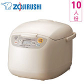 ZOJIRUSHI 象印 NS-MVF18 10人份 微電腦電子鍋