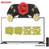 【延禧追劇】SHARP 夏普 LC-40SF466T 40吋液晶電視 贈 北歐名品bodum濾壓壺