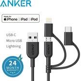 ANKER PowerLine+II 三合一傳輸充電線 A8436 (黑)