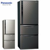 Panasonic 國際牌 NR-C479HV-S/K 468L國際牌三門變頻冰箱