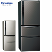 Panasonic 國際牌 NR-C479HV 468L國際牌三門變頻冰箱