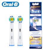 Oral-B 歐樂B EB18-2 專業美白刷頭 (2入)