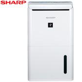 SHARP 夏普 DW-H8HT-W 除濕機 除濕能力8.5L/日 自動除菌離子除菌脫臭