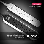 KINYO 1開6插 雙圓延長線6呎-現代簡約系列 1.8M CGC316