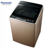 國際 Panasonic NA-V110EB-PN 11公斤變頻直立式洗衣機 (玫瑰金)