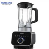 Panasonic 國際 MX-ZX1800 智慧調理機 六段自動調理