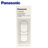 Panasonic 國際 P-31MJRC 濾心(耗材) 適用機型:整水器PJ-31MRF