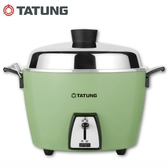 TATUNG 大同 電鍋 TAC-06L-DG 6人份電鍋 綠色 SUS304不鏽鋼 內鍋