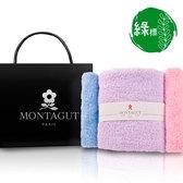 綠標◢ Montagut 夢特嬌 極細纖維 禮盒組  (浴巾*1+方巾*2) 粉紅限定版