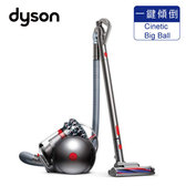 Dyson 戴森 CY22  Cinetic Big Ball  圓筒式吸塵器