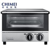 CHIMEI 奇美 EV-12S0AK 烤箱 12L 4段火力 防爆安全玻璃