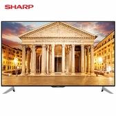SHARP 夏普 LC-60UA6500T 60吋 4K智慧連網液晶顯示器