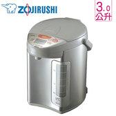 ZOJIRUSHI 象印 CV-DSF30 3.0L SUPER VE超級真空保溫熱水瓶