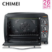 CHIMEI 奇美 EV-26A0BK 26L 機械式電烤箱