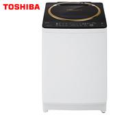 TOSHIBA 東芝 AW-DME1200GG 12公斤直立式單槽洗衣機