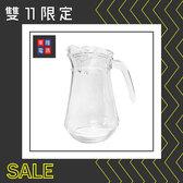 西華玻璃冷水壺 1.3公升
