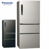 Panasonic國際牌 NR-C619HV-S/K610公升三門變頻無邊框冰箱