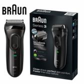 德國百靈 Braun 3020s 新三鋒系列電鬍刀